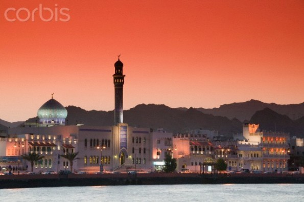 Oman, Muscat, Mutrah, Evening View of Mutrah Corniche
